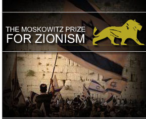 Moskowitz Prize for Revanchist Zionism