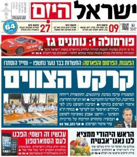 "Yisrael HaYom headline: ""Gag Circus."""