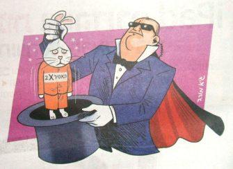 prisoner x cartoon