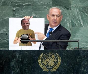 bibi netanyahu un speech