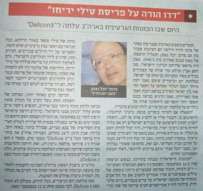 yuval neeman israeli nuclear threat