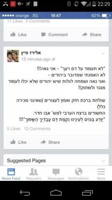 Homicidal racist Facebook post