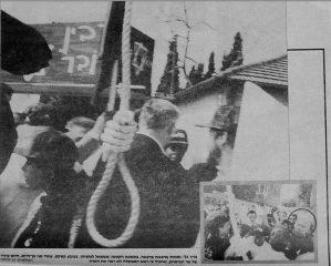 netanyahu inciting rabin's murder