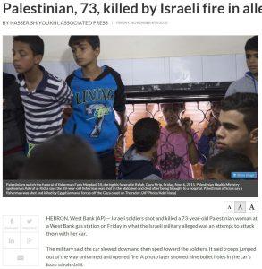 israel murders 73 year old palestinian woman