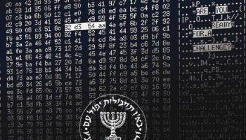 mossad cyber warfare