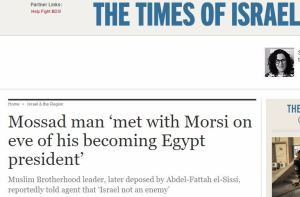 Hoax Mossad Memo Claims Agent Met with Mohammed Morsi, U.S. Diplomat Day Before Becoming President