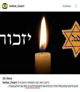 "Beitar Jerusalem Commemorates Holocaust Day: ""Death to Arabs!"""