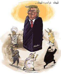 Trump as Kaaba