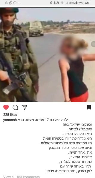 yonatan geffen attacked