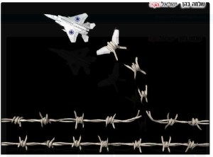 israeli holocaust cartoon