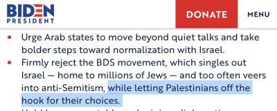 Biden campaign israel