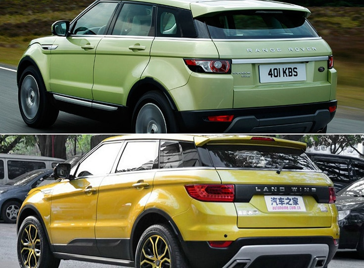 Range-Rover-Evoque-Replica-Landwind-X7-Side