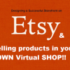 How to Sell Products on Etsy- an Online Marketplace in 2013