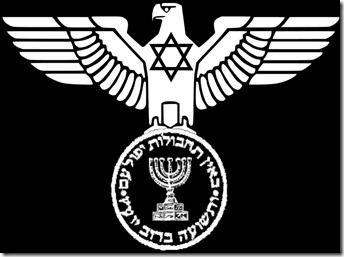 Mossad Israel