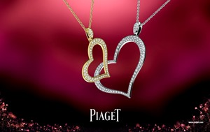 Piaget Most expensive jewelry 2014
