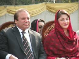 Nawaz sharif and maryam nawaz
