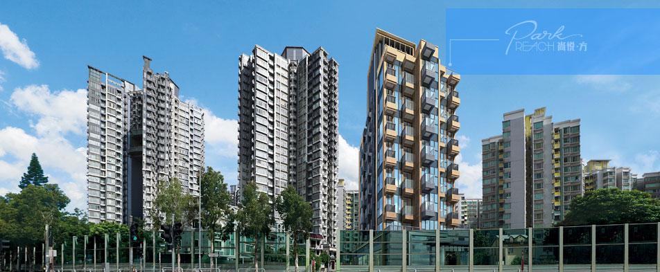 尚悅‧方 | PARK REACH - 新世界及恒地發展的香港元朗住宅項目 | 覓至房