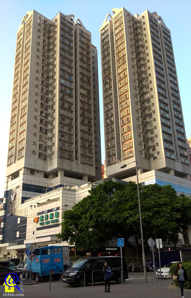 越秀廣場 | Yue Xiu Plaza – 由越秀投資發展的香港新蒲崗住宅項目 | 覓至房
