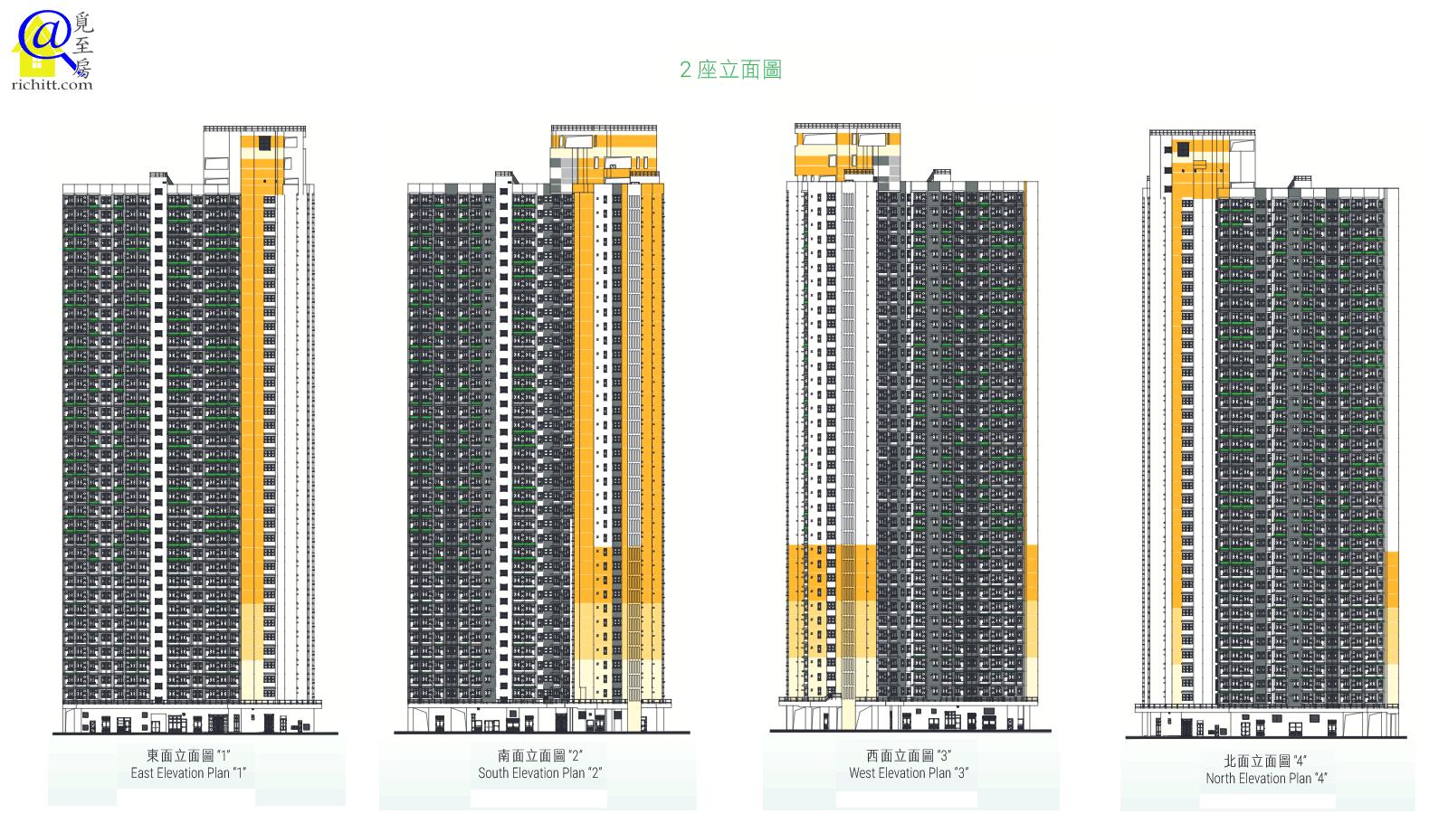 麗翠苑 | Lai Tsui Court - 香港房委發展的香港長沙灣綠置居項目 | 覓至房