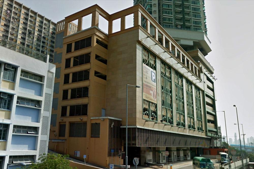 清水灣道8號 | No. 8 Clear Water Bay Road – 香港牛池灣住宅項目 | 覓至房