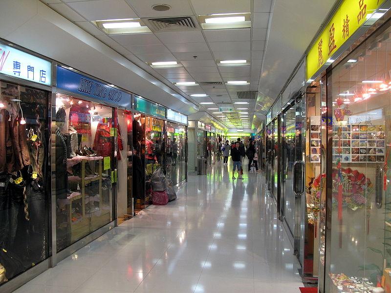 好運中心 | Lucky Plaza – 由華懋發展的香港沙田分層屋苑項目 | 覓至房