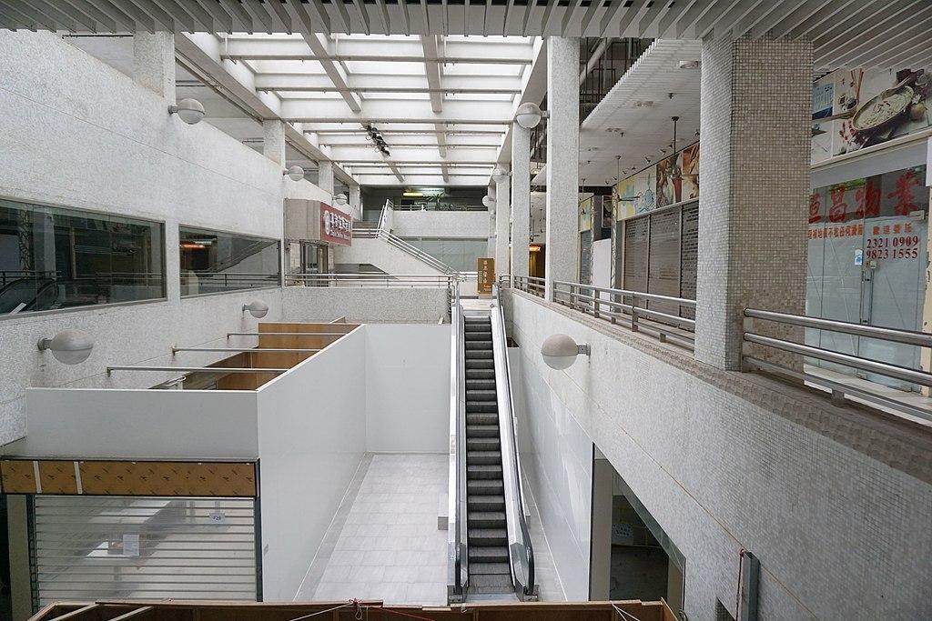 天馬苑 | Tin Ma Court – 由房委發展的香港黃大仙居屋項目 | 覓至房