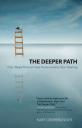 Deepr Path Kary Oberbrunner