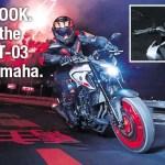 2020 MT-03 from Yamaha.