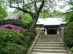 鎌倉報國寺