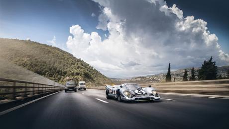 Putting a mythological bureau racer onto a open highway