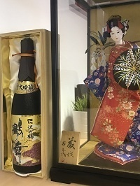 Chance to wine a bottle of SAKE with Ridgeway