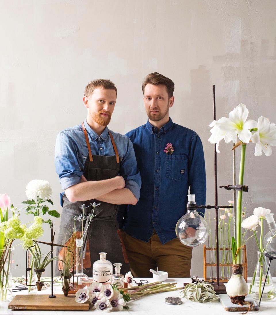 Lukasz Marcinkowski I Radek Berent Kwiaty Miut Rie World