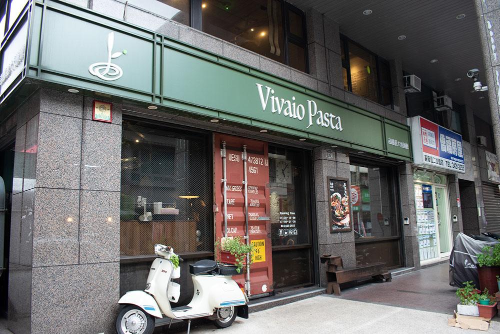 苗圃義大利餐廳(Vivaio Pasta)の外観