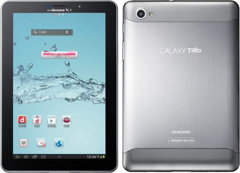 samsung_galaxy_tab_77_plus_sc-01e