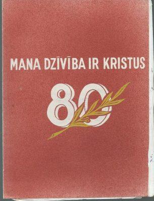80-jubil