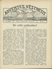 av-1922-4