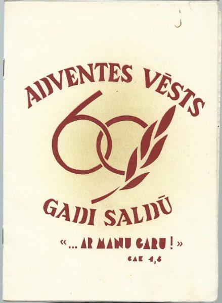 saldus-60-1980