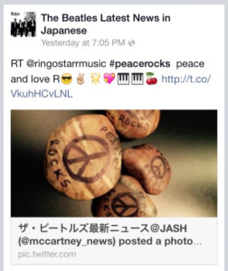 Ringo Tweet Japan