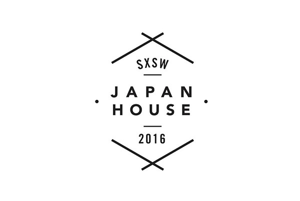 Japan House at SXSW