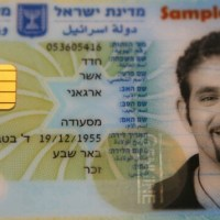 The New National Identification System Is Coming