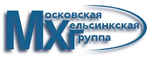 At Prison Colony No. 15 in Irkutsk, where a riot broke out, lawyers have been banned and a meeting with members of the Public Oversight Commission cancelled