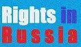 Rights in Russia week-ending 11 September 2020