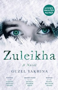 """Teresa Cherfas reviews 'Zuleikha' by Guzel Yakhina: """"The scenarist's quest for a good story […] has romanticised a period that was by any measure dehumanising and brutal."""""""