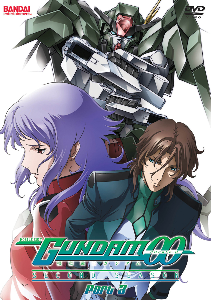 Mobile Suit Gundam 00 Season 2 Part 3 DVD