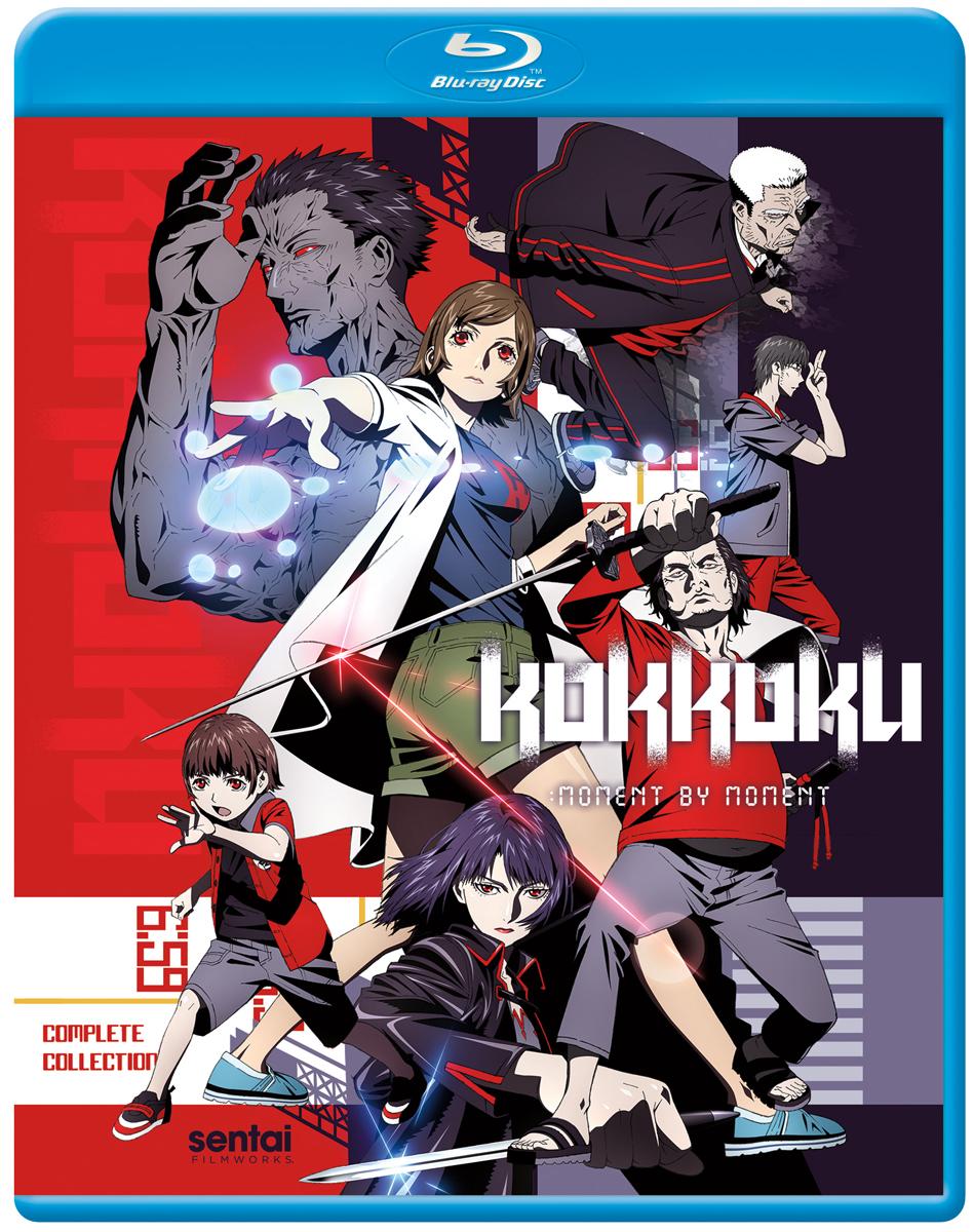 Kokkoku Blu-ray