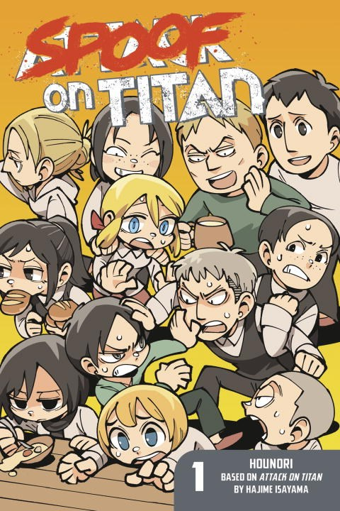 Attack On Titan Before The Fall Wallpaper Spoof On Titan Manga Volume 1