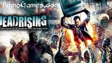 Dead Rising PC Download
