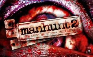 Manhunt 2 Download