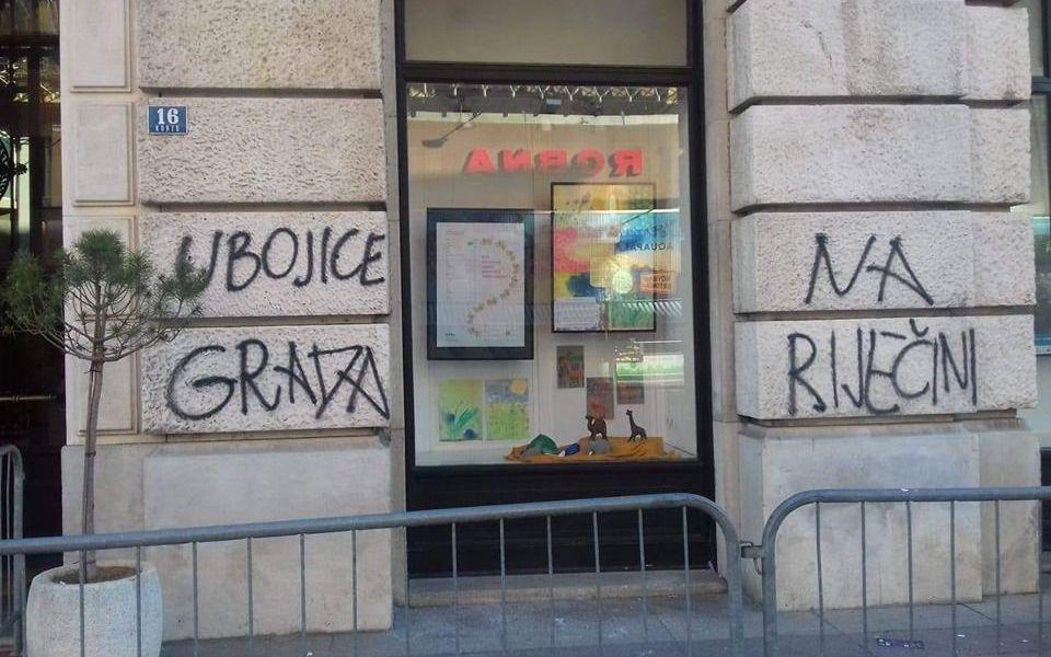 FOTO: Rijeka jutro dočekala prešarana mrzilačkim grafitima
