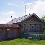 0003501_Bolgar